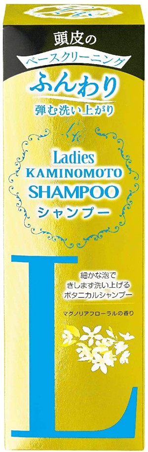 KAMINOMOTO Ladies Magnolia Floral Fragrance Shampoo