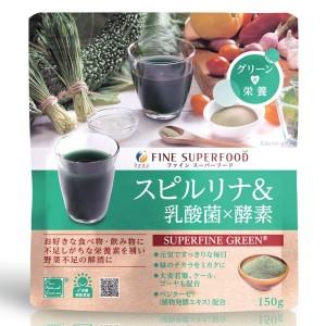 Fine Japan Super Food TM Spirulina & Lactic Acid Bacteria + Enzyme