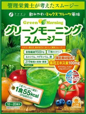 Fine Japan Green Morning Smoothie