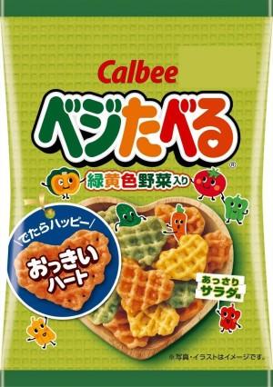 Mix of waffle snacks with vegetable flavor Calbee Veggie