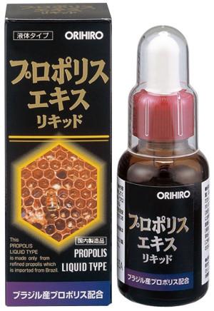 Orihiro Propolis Extract Liquid