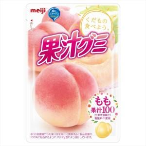 Meiji Fruit Juice Gumi (Peach)