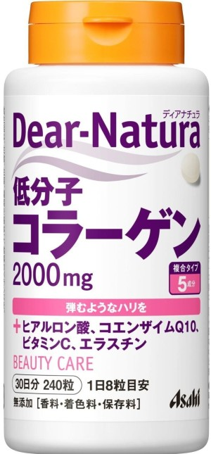 Asahi Dear-Natura Low Molecular Collagen