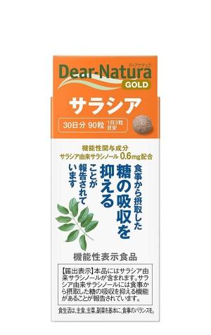 Complex with salach extract Asahi Dear-Natura Salacia