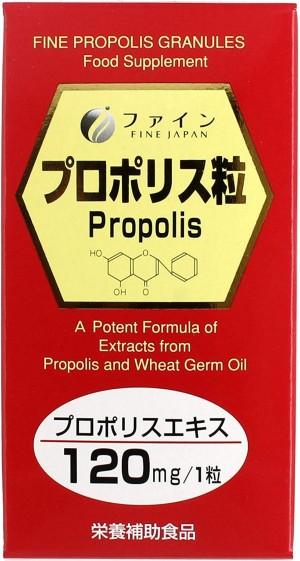 Fine Japan Propolis