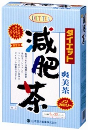 Yamamoto Kanpo Diet Detox Tea