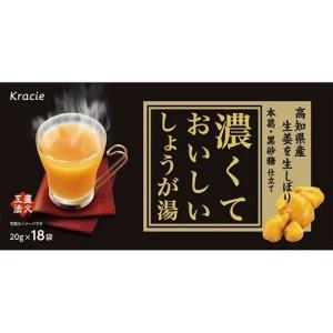 Kracie Ginger Sake
