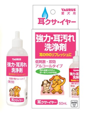 TauruS Ear Lotion For Dogs and Cats