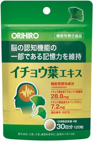 Orihiro Ginkgo Biloba Extract