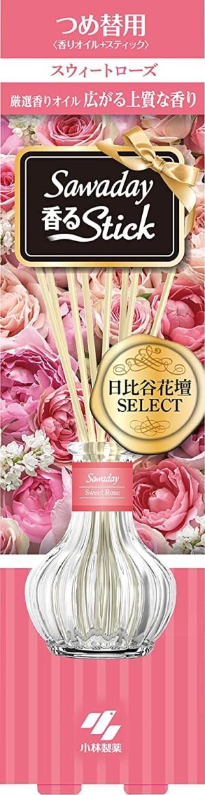 Kobayashi Stick White Rose Home Fragrance (Diffuser)