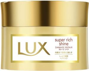 Lux Super Rich Shine Damage Repair Hair Mask