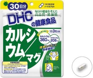 DHC Calcium & Magnesium