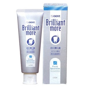 LION DENT BRILLIANT MORE Whitening Toothpaste