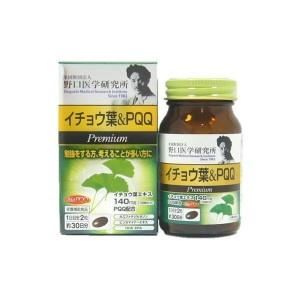 Meiji Ginkgo Leaves & PQQ Premium