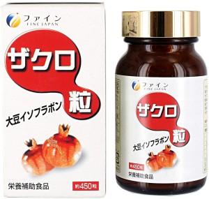 Fine Japan Pomegranate Grain