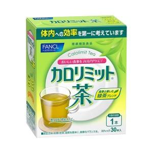 Fancl Calorie Limit Tea
