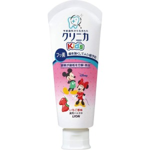 Lion Clinica Kid's Toothpaste