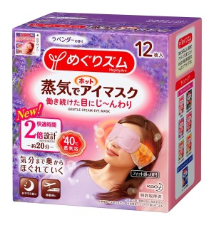 Kao - Megrhythm Steam Warm Eye Mask (Lavender & Sage)
