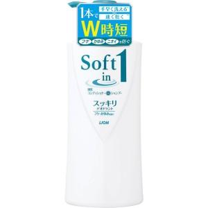 Lion Soft in One Shampoo Refreshing Deodorant Type