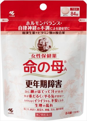 Kobayashi Inochi No Haha Mother of Life Women Health Medicine (7 days)