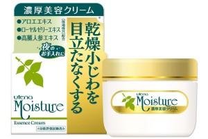 Utena Moisture Rich Beauty Cream