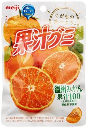 Meiji Fruit Juice Gumi (Orange)