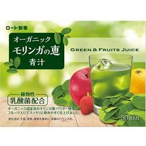 Rohto Organic Moringa's Huen Baek