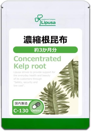 Lipusa Laminaria Kelp Root