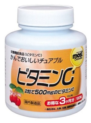 Orihiro Chewable Vitamins with Acerola for 90 days