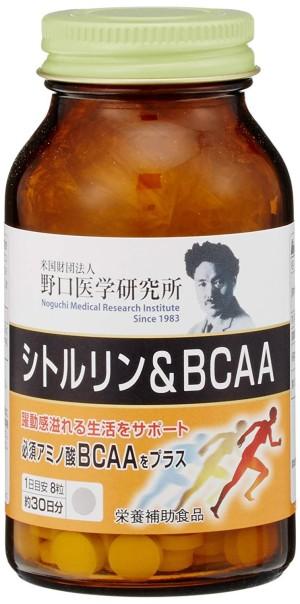 Meiji Citrulline & BCAA