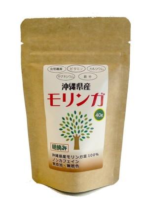 Okinawa Moringa Grains