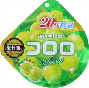 UHA Muscat Chewing Candies with Collagen and Grape Juice