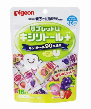 Pigeon Xylitol Candies for Kids