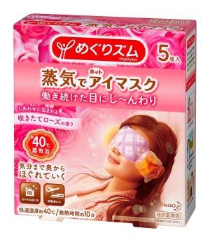Kao - Megrhythm Steam Warm Eye Mask (Rose)