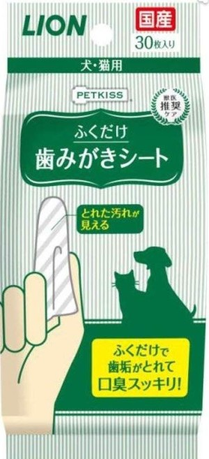 DHC Dental Sheet Dog