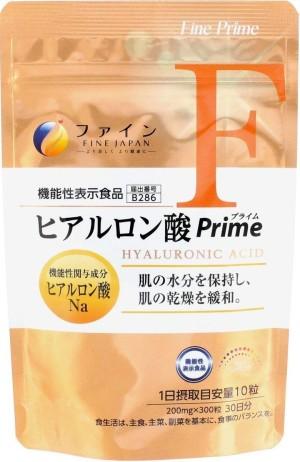 Fine Japan Hyaluronic Acid Prime