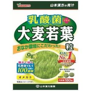 Kanpo Yamamoto Lactobacillus Barley Leaf Grain