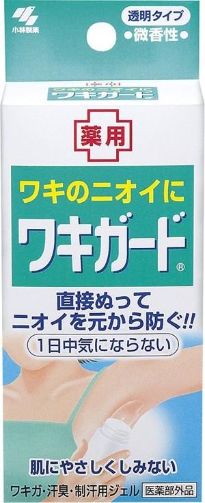 Kobayashi Pharmaceutical Wakigard