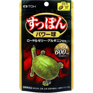 ITOH Turtle Power