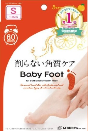 Cosme Baby Foot Deep Skin Exfoliant (Size S)