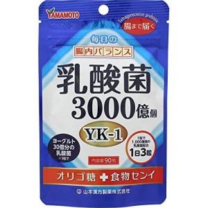 Kanpo Yamamoto Lactobacillus Grain