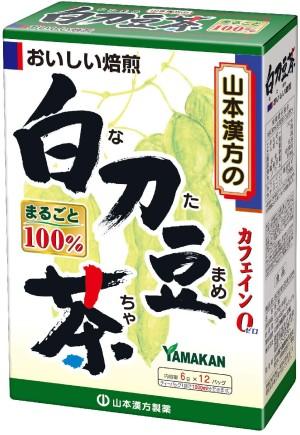 Canvalai Tea for weight loss Yamamoto Kanpo White Sword Bean Tea 100%