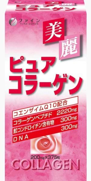 Fine Japan Pure Collagen