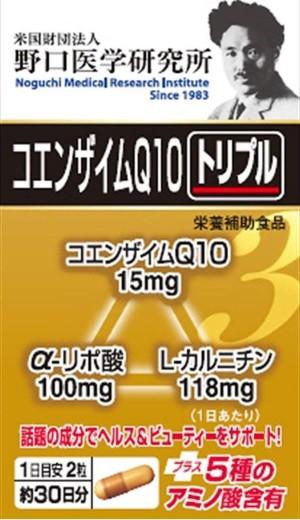 Meiji Coenzyme Q10