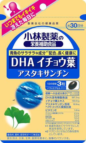 Kobayashi Pharmaceutical Ginkgo Biloba + DHA & Astaxanthin