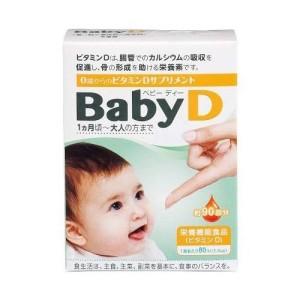 Morishita Jintan BabyD