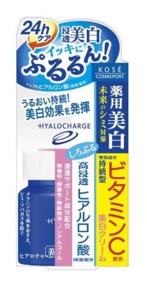 Kose Medicated White Cream