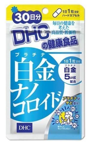 DHC Nano Colloidal Platinum