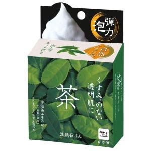 Nature Rich Tea Facial Cleansing Soap