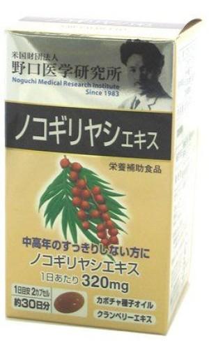 Meiji Saw Palmetto Extract